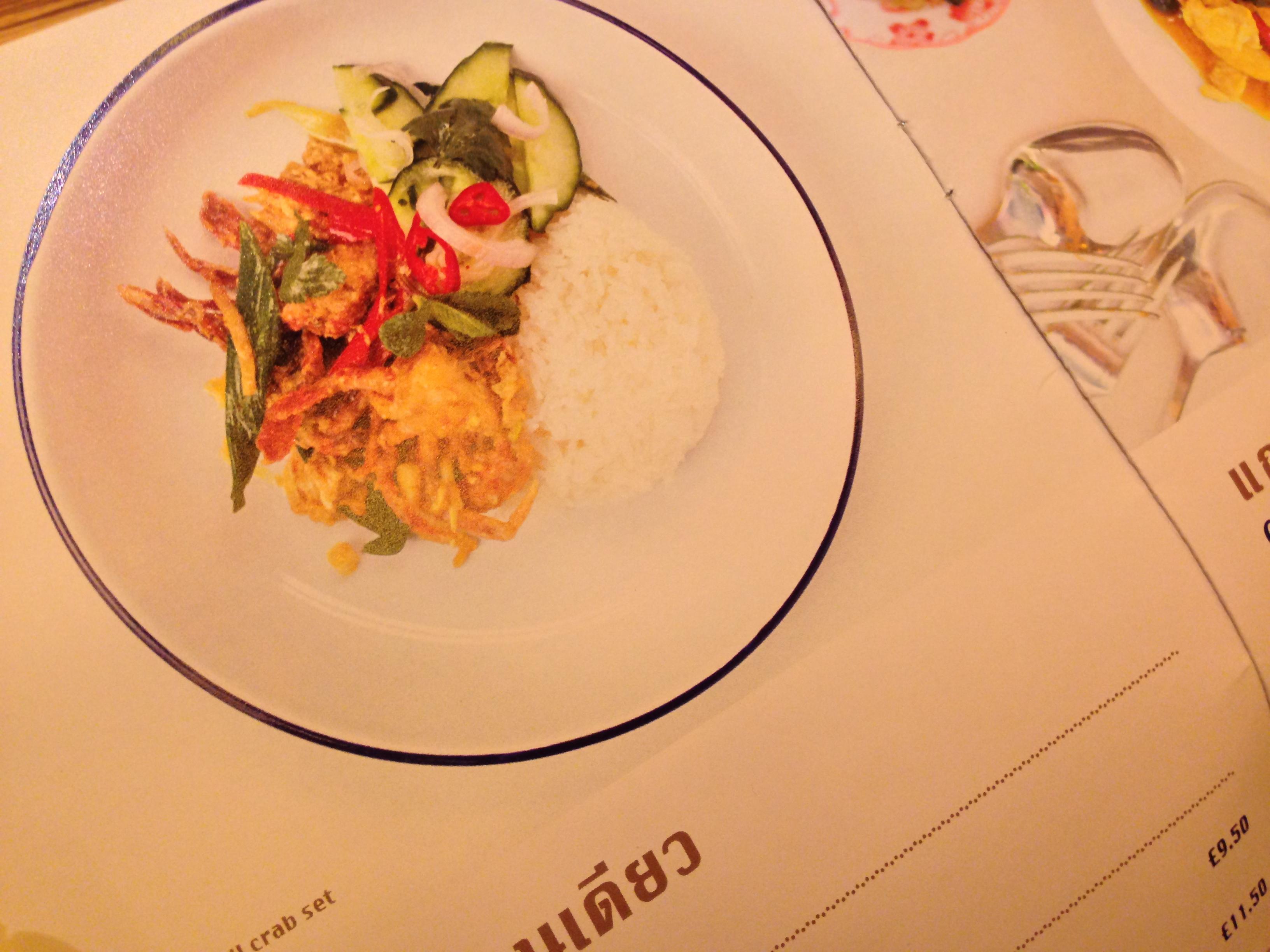 image of menu