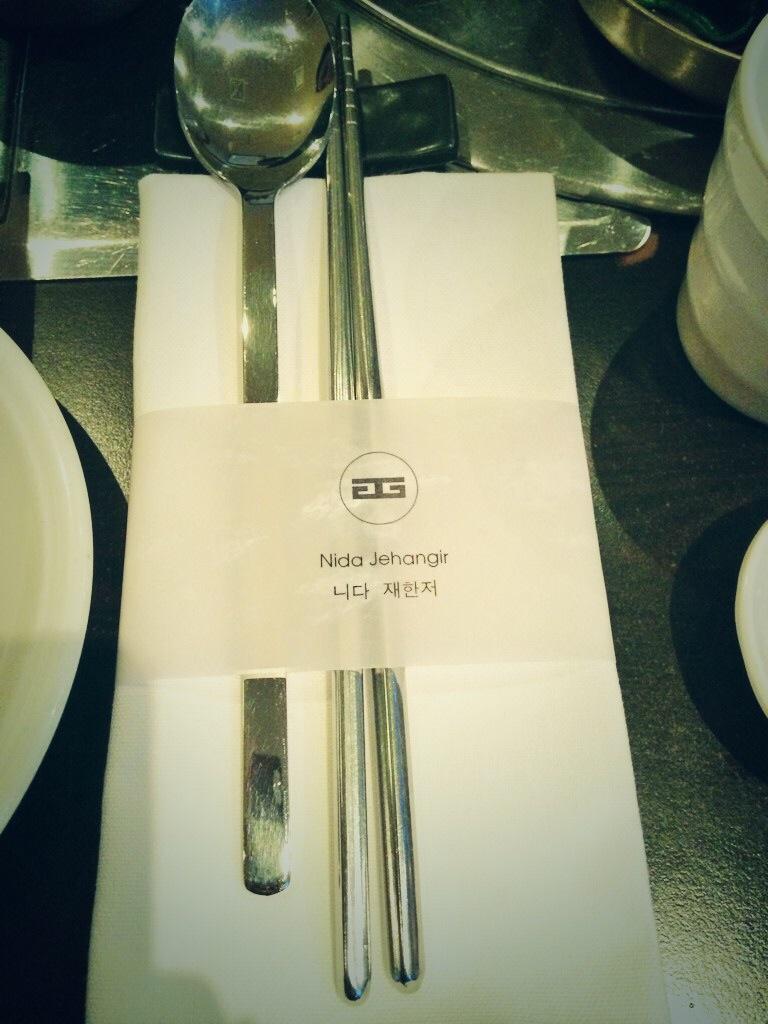 Go Kor-azy at Jin Go Gae, New Malden KT3 4NL