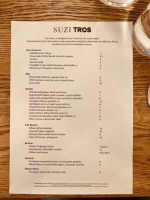 Suzi tros, Notting Hill menu